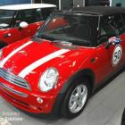 Mini custom mirrors stripes Mini custom mirror decals & stripes by absolute sign solutions in sydney Australia