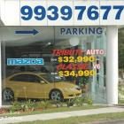 Vinyl lettering is cost effective for shopfront signage Vinyl lettering for shopfront signs Australia